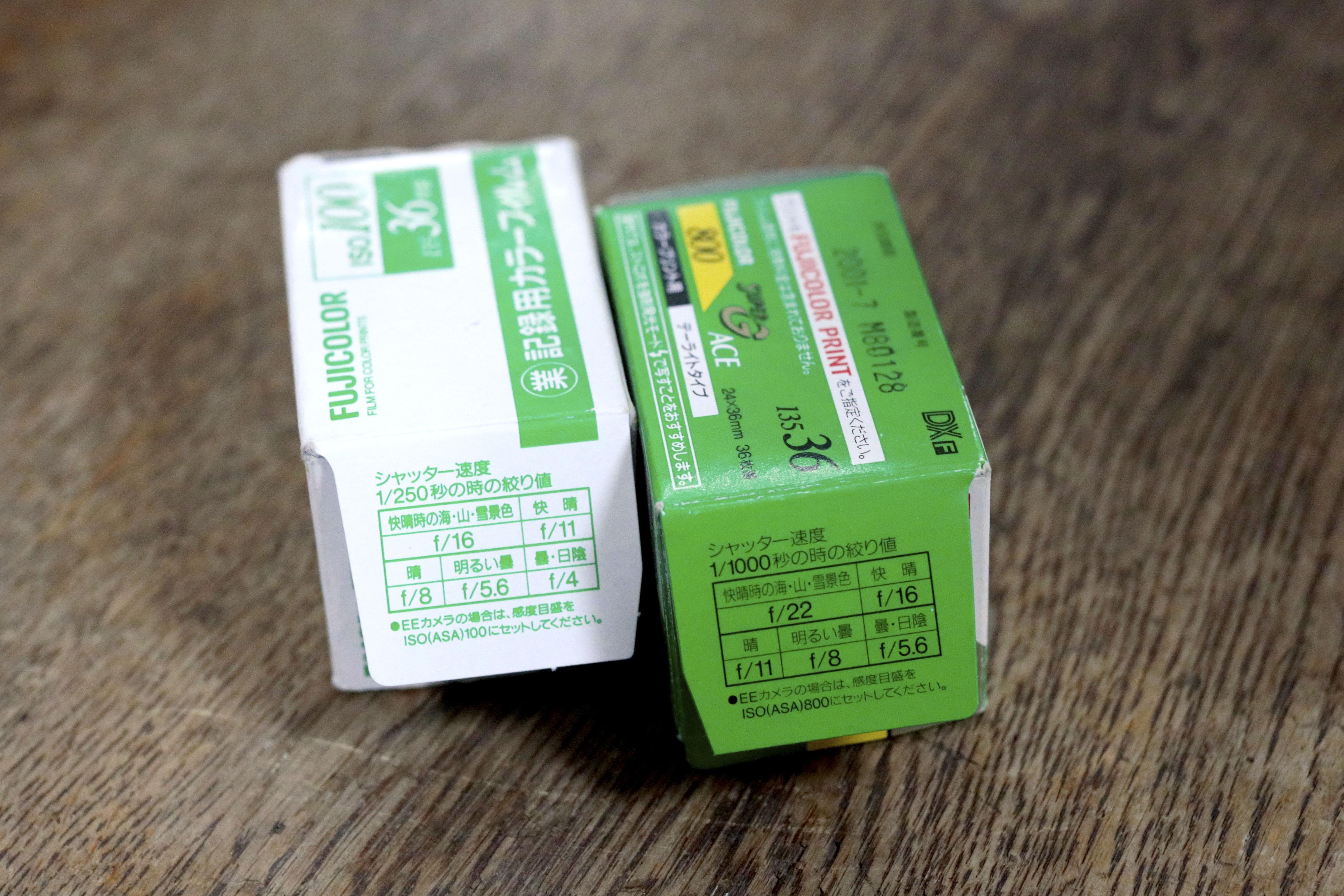 フィルムカメラ/写真の魅力 フィルム箱