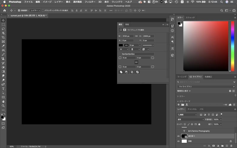Photoshopデザイン 4分割②
