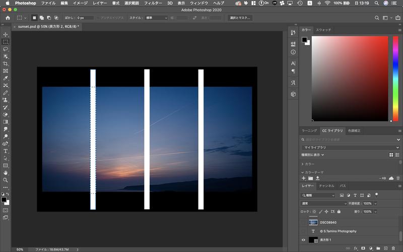 Photoshopデザイン 4分割⑫