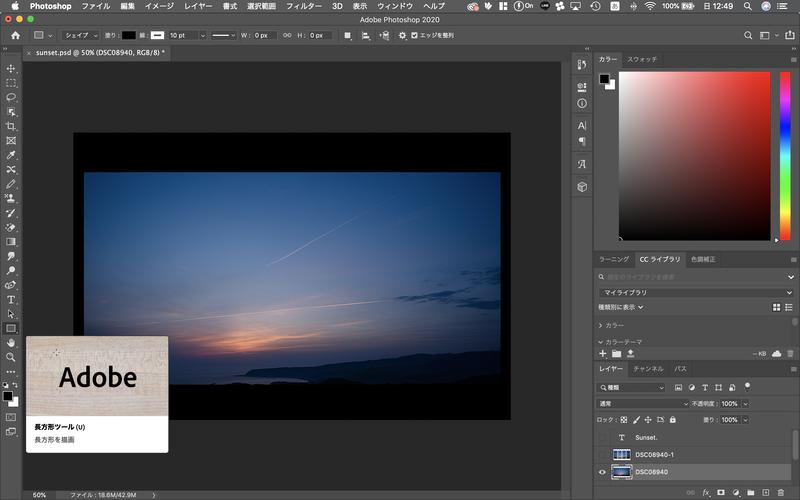Photoshopデザイン 4分割⑧
