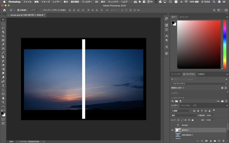 Photoshopデザイン 4分割⑨