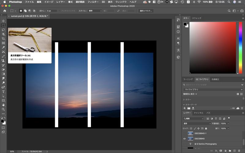 Photoshopデザイン 4分割⑪