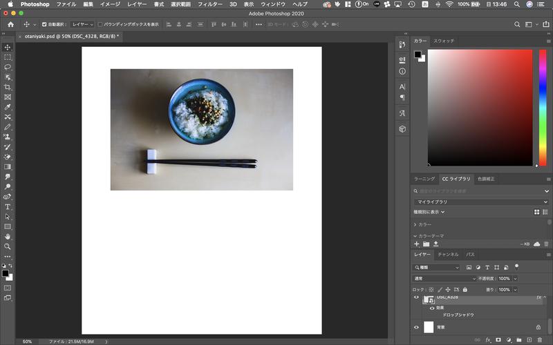 Photoshopデザイン ポスター風②