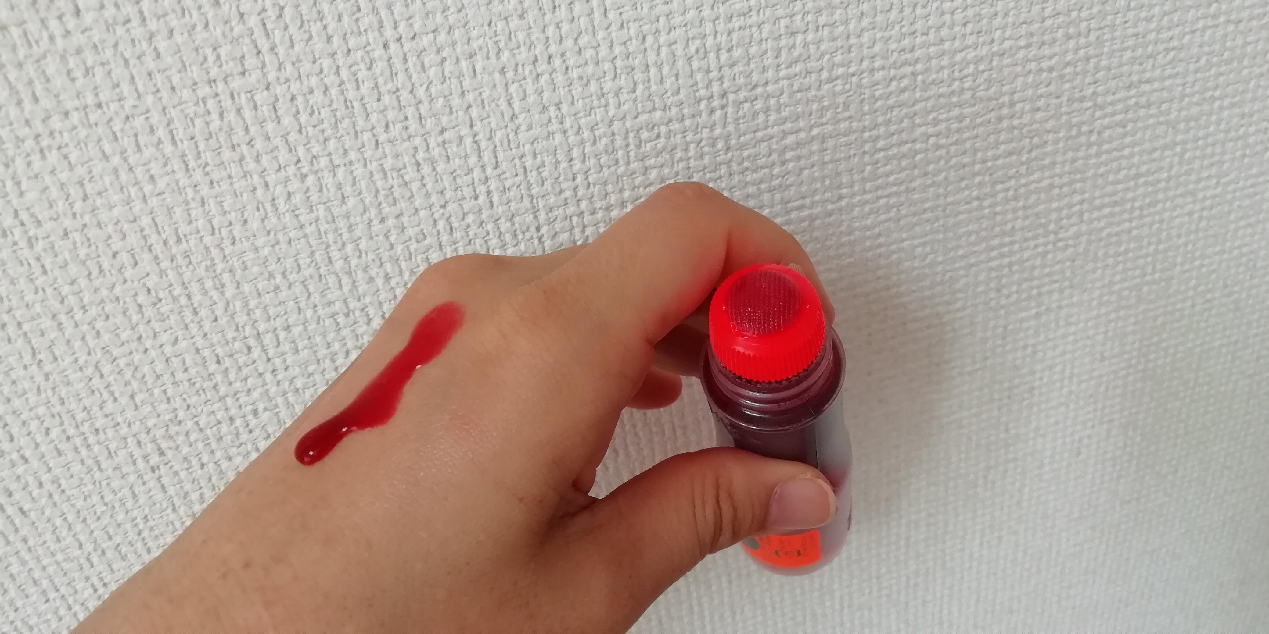 コスプレ簡単血糊 持ち運び用②