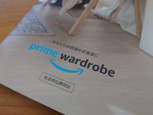 amazon prime wardrobe top