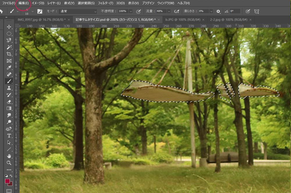 【Photoshop コスプレレタッチ 背景編】2-2 コンテンツに応じた塗りつぶし