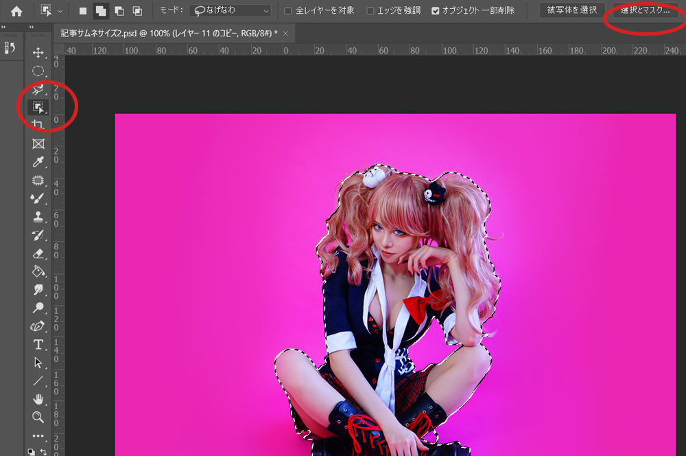 【Photoshop コスプレレタッチ 背景編】3-2 選択とマスク